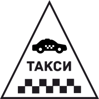Такси 13