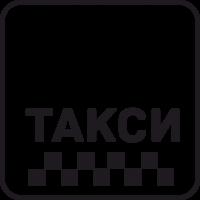 Такси 17