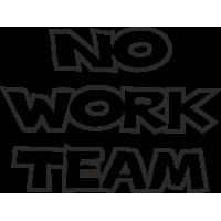 No Work Team контур