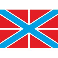 Гюйс и крепостной флаг ВМФ РФ