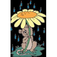 Мышь укрывается от дождя под цветком