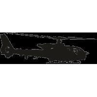Многоцелевой вертолет NH90