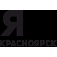 Я люблю Красноярск