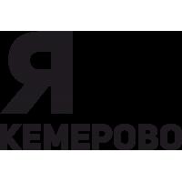 Я люблю Кемерово