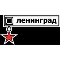 Знак звезда героя цветная
