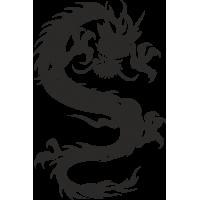 Дракон 44