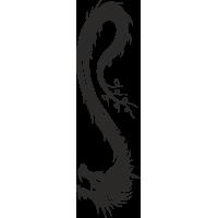 Дракон 45