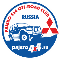 Pajero4x4 Off-Road Club