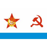 Краснознаменный военно-морской флаг кораблей и судов СССР