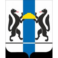 Герб Новосибирской области