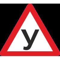 Знак У - ученик за рулем