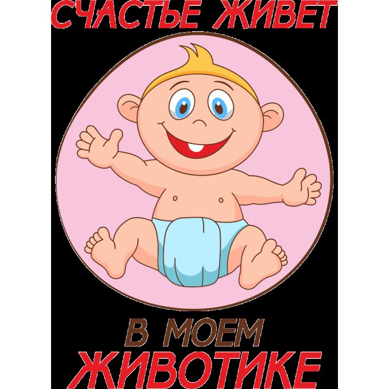 Прикольные картинки с детьми в утробе, открытки готика прикольные