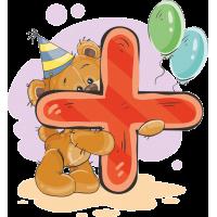 Медвежонок и знак плюс