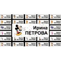 Стикеры 60 штук для маркировки одежды (Диснеевские мультфильмы)